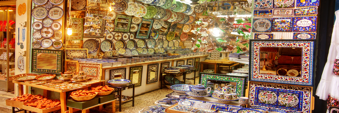 Artisan in the old city marketplace