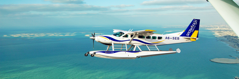Seaplane in air